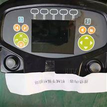 ABB维修保养ABB喷涂机器人示教器摇杆无反应修理电话