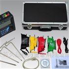三线式土壤电阻率测试仪