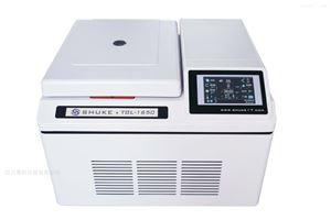 TGL-1650 台式高速冷冻离心机