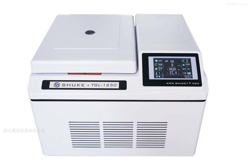 TGL-1650 臺式高速冷凍離心機