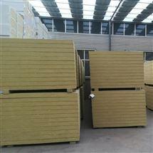 岩棉301玻璃棉板价格 岩棉保温板用途