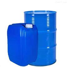 抑雾剂 抑制酸雾性能稳定 去除黄烟添加剂