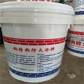 湖南省薄型钢结构防火涂料厂家
