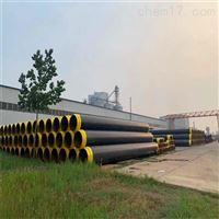 忻州市聚氨酯热水输送保温管