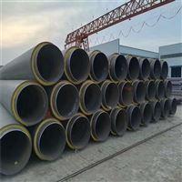 管径377聚氨酯地埋蒸汽保温管