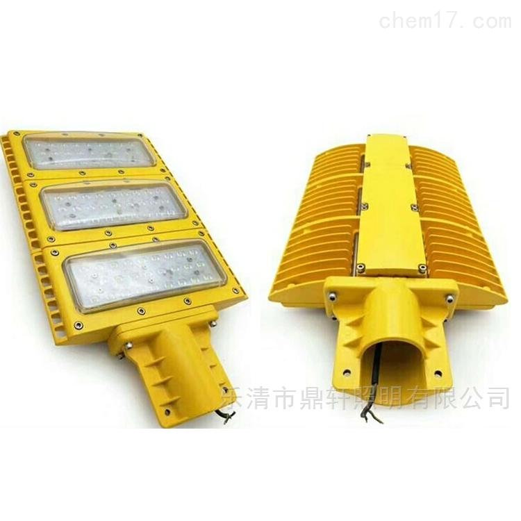 厂家壁挂式油库LED隔爆型模组灯150W200W