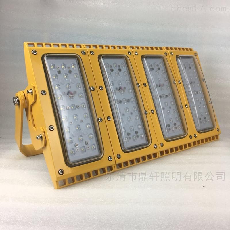 LED防爆防腐路灯150W/300W鼎轩照明模组灯具