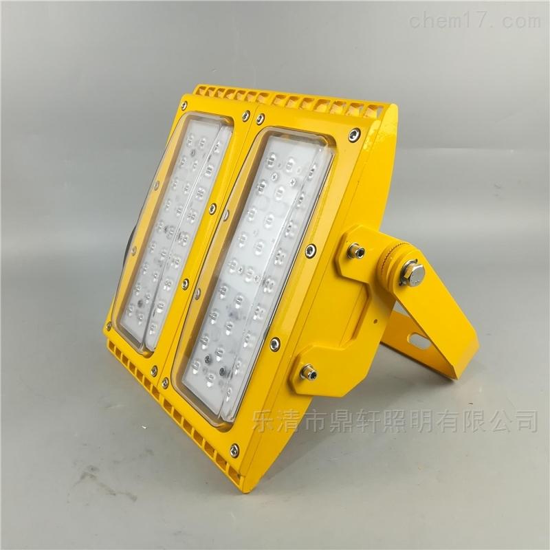 鼎轩照明LED防爆模组灯防爆路灯100W200W