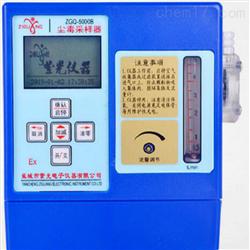 ZGQ-5000(B)型防爆大氣采樣器