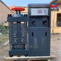 混凝土水泥壓力試驗機|壓力機價格