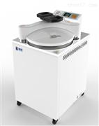 DXL-80A全自动高压灭菌器