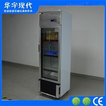 180KWS生物样本恒温恒湿储存柜