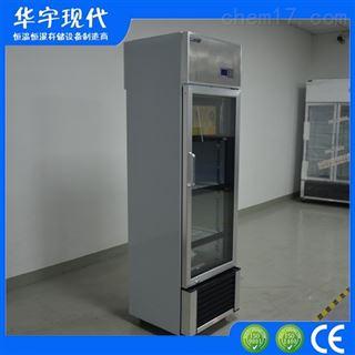 180KWS实验室样本储存恒温恒湿柜