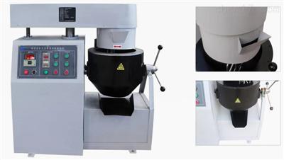 LR-T20型沥青混合料搅拌机(卧式)