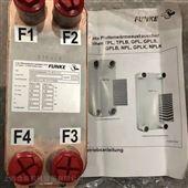 TPL 00-K-14-22德国FUNKE换热器原厂代理直销