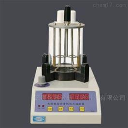 SYD-25沥青软化点测定仪*