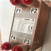 TPL 00-L-14-22德国风凯funke换热器授权代理