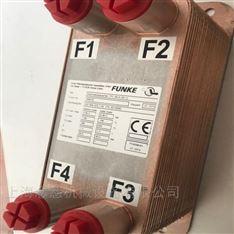 德国风凯funke换热器授权代理