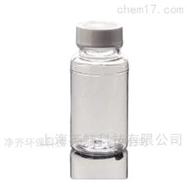 100ml无菌采样瓶(水中微生物)