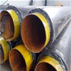 DN15-DN1400塑套鋼保溫防水保溫管