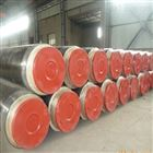 DN50-DN500热力管道钢套钢蒸汽保温管