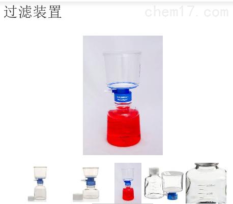 赛默飞PES 滤膜的无菌一次性过滤装置