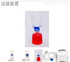 124-0045赛默飞PES 滤膜的无菌一次性过滤装置