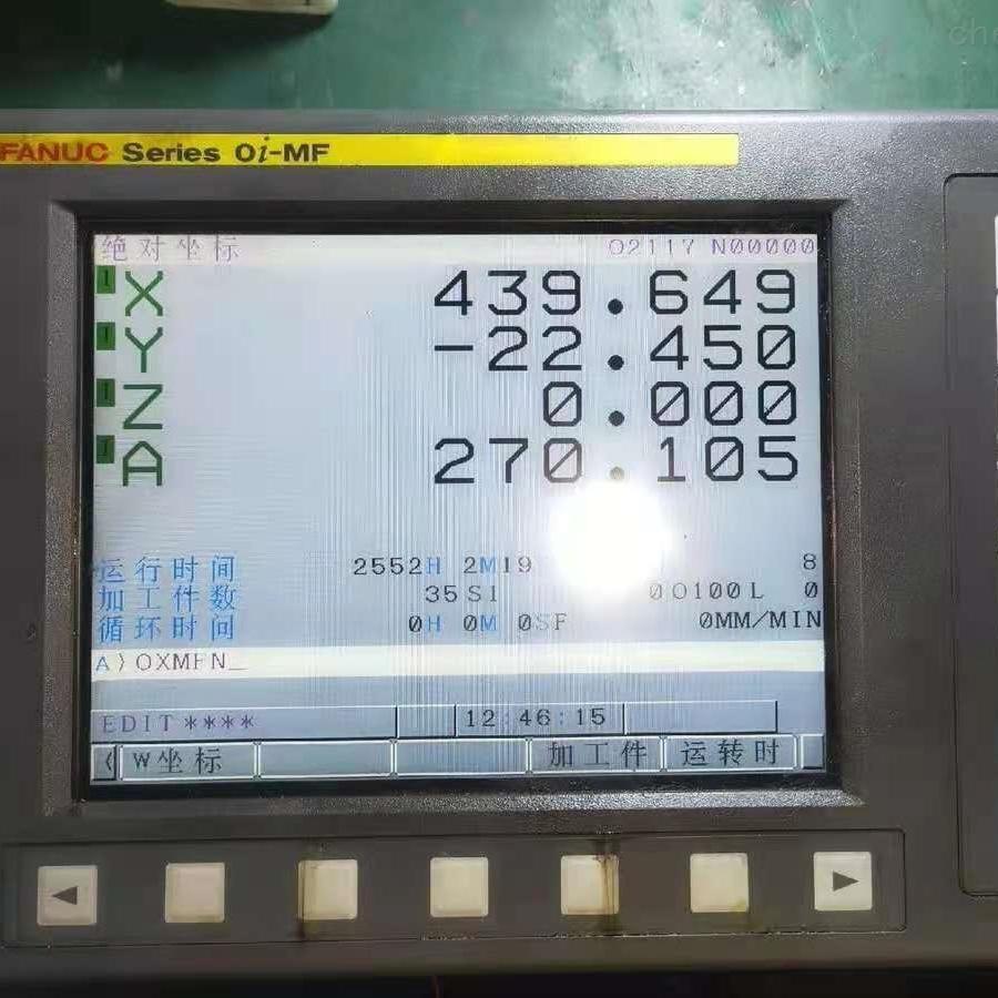 FANUC发那科触摸屏启动黑屏无显示修理热线