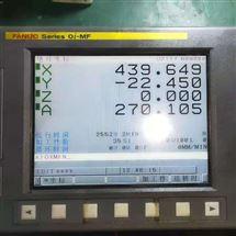 FANUC修理专家FANUC发那科触摸屏开机显示白屏画面修理