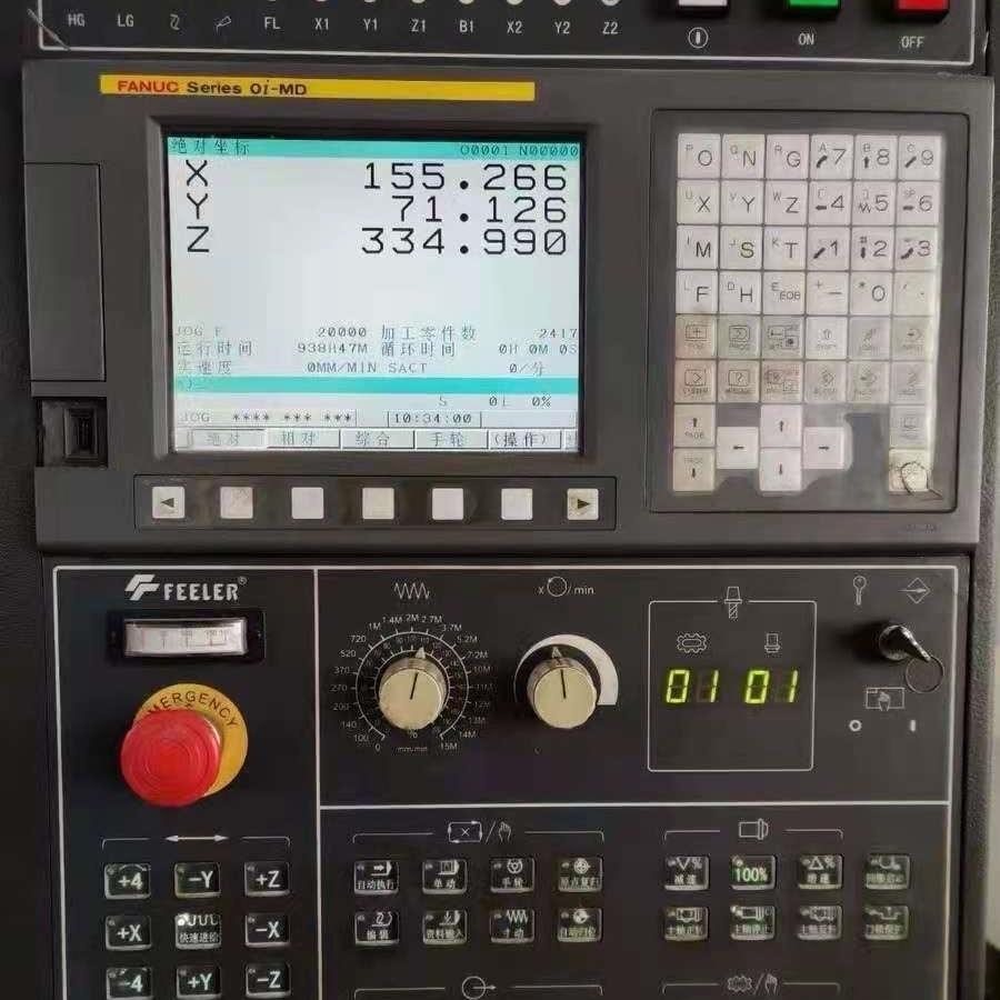 FANUC发那科注塑机开机无法启动维修电话