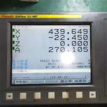 FANUC维修销售FANUC发那科显示屏启动停在初始化界面不动