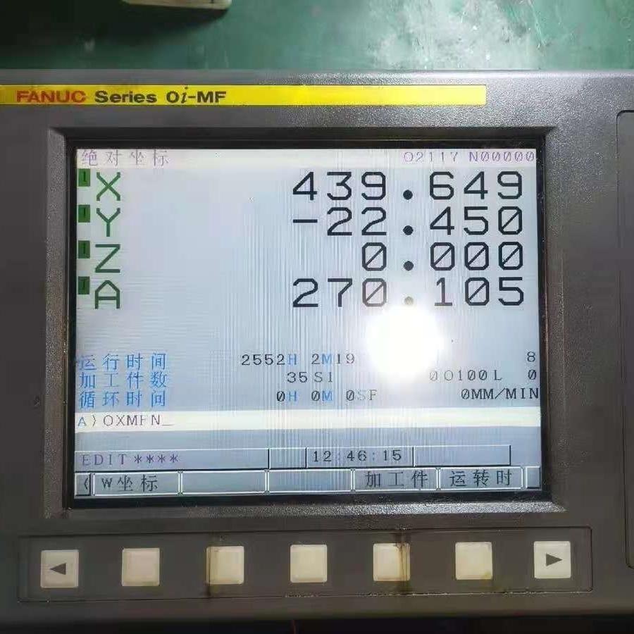ANUC发那科显示屏开机上电无法启动修理技巧