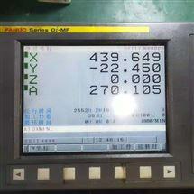 FANUC维修电话ANUC发那科显示屏开机上电无法启动修理技巧
