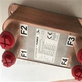 831226-FP05-29-1-NH德國FUNKE板式換熱器源頭代購