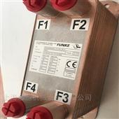TPL 00-L-12-11原裝德國FUNKE換熱器華東代理銷售