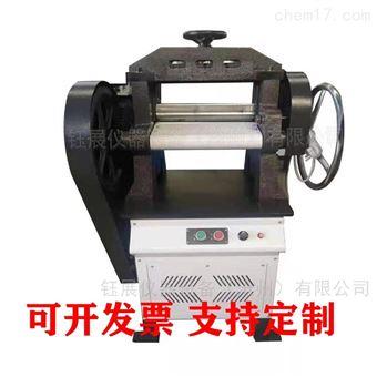 JCY-6防水卷材磨片机*