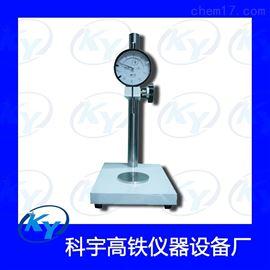 BS-5矿物棉测厚仪(板式)