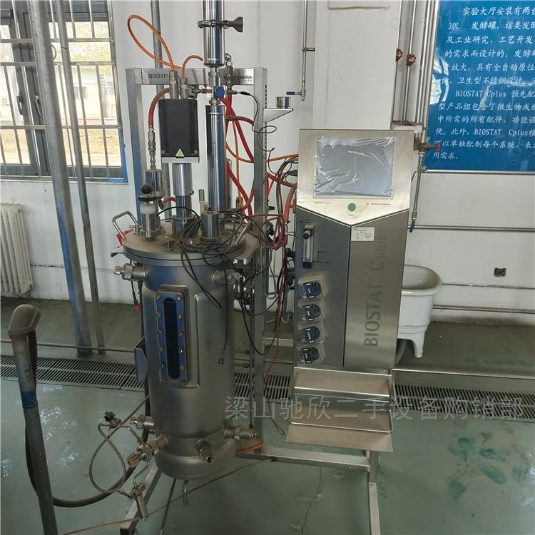 求购回收二手实验生物发酵罐 双联 三联