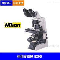 E200尼康显微镜