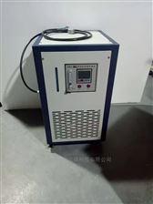 GSZ密闭式高温循环槽(可做防爆型)