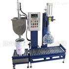 潤滑油液體灌裝設備