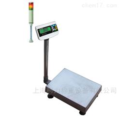 TCS-KL-(3040)150kg电子台秤