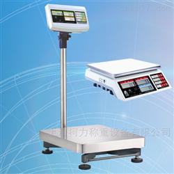 KL柯力TCS-300kg计重台秤,计数电子台秤,英展电子秤*