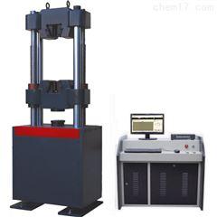WAW-300B微机控制电液伺服万能试验机300KN