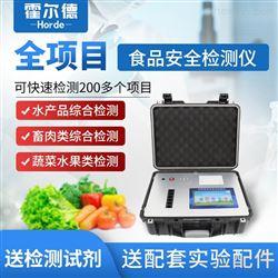 HED-G600食品苯甲酸钠检测仪