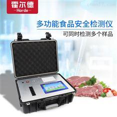 多通道全项目食品检测装置