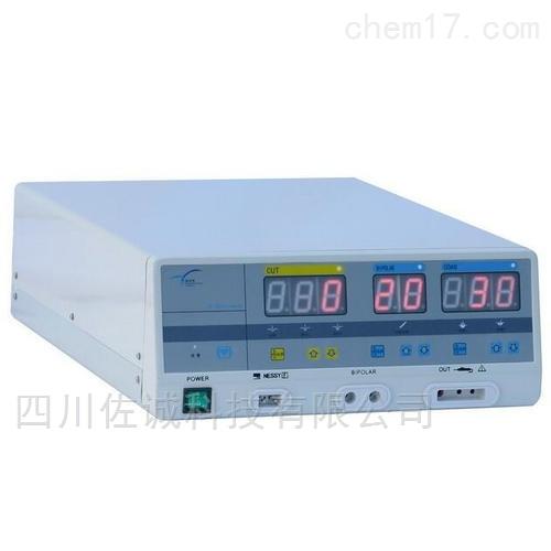 GE-350(s-tandard)高频电刀