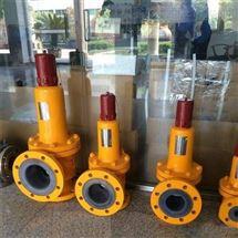 WA42F安全閥WA42F襯氟彈簧式安全閥
