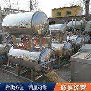 不銹鋼蒸餾水機食品飲料殺菌原水處理設備