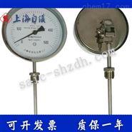 雙金屬溫度計上海自動化儀表三廠